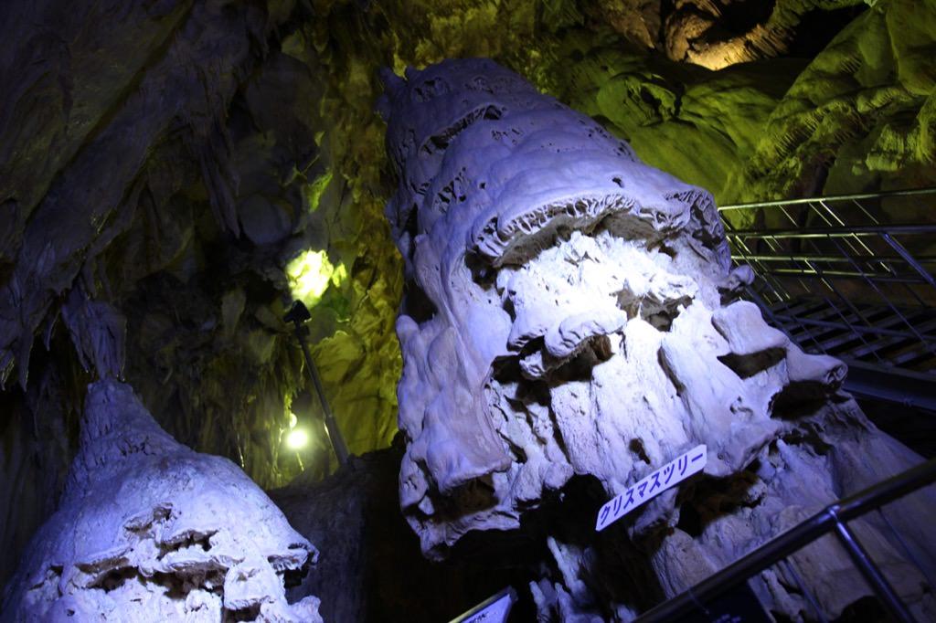 Abukuma Cave / あぶくま洞
