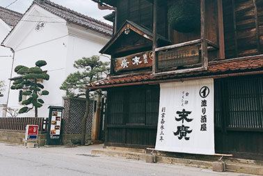 试饮福岛的日本酒!去参观会津若松有名的「末广酒造」吧!