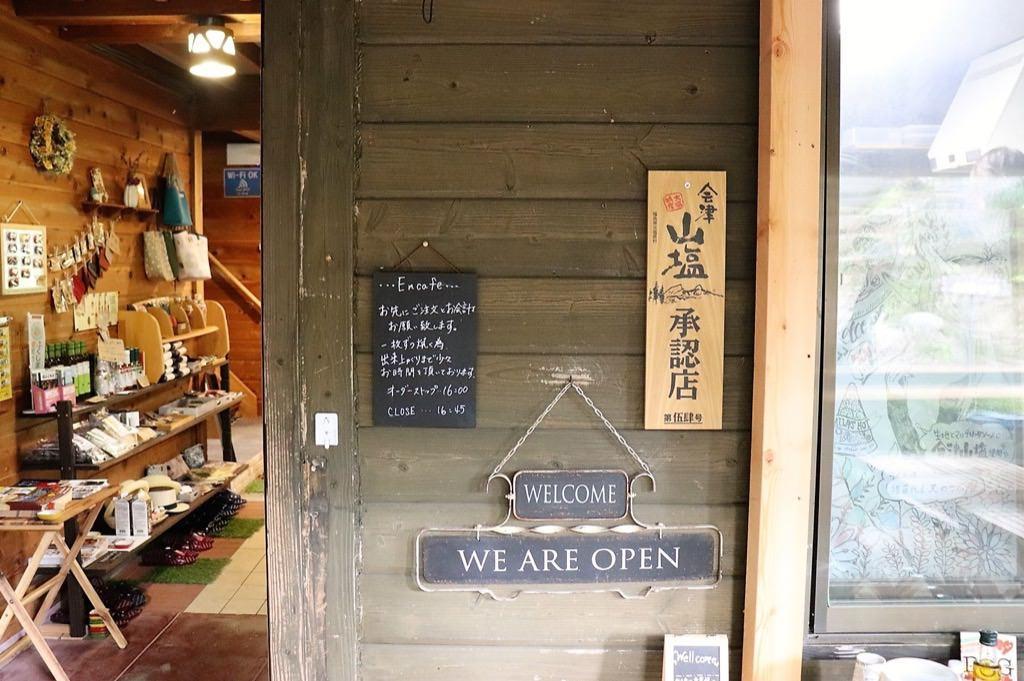 磐梯高原・猪苗代周辺【森林・水辺カフェ】