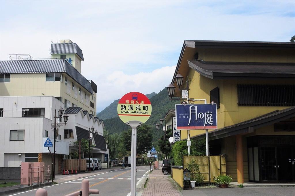 磐梯高原・猪苗代周辺【郡山市ゆったり観光】