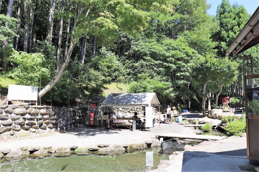 中丿沢温泉